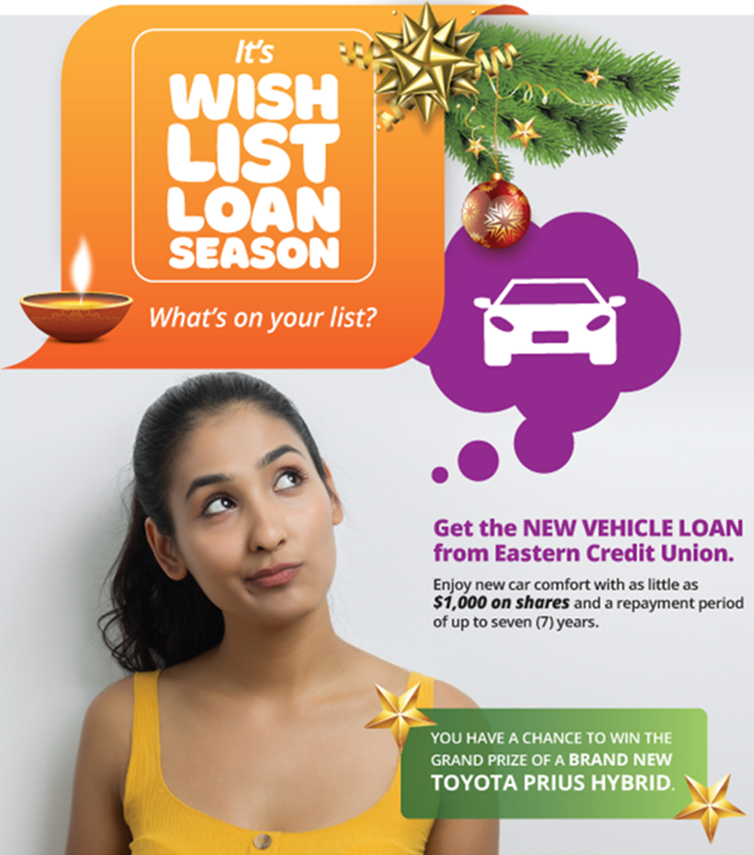 WishList New Vehicle Loan